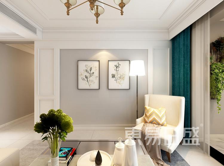 信保春风十里115平米:简约美式风格客厅