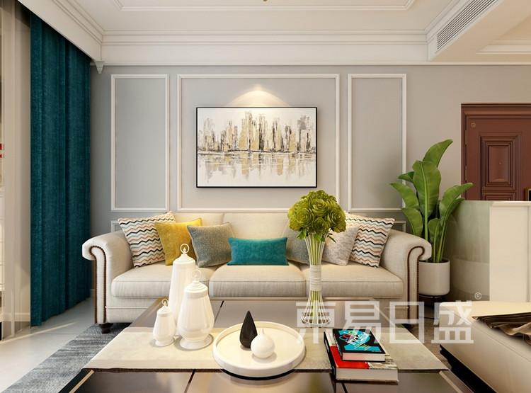 信保春风十里115平米装修案例:简约美式风格客厅
