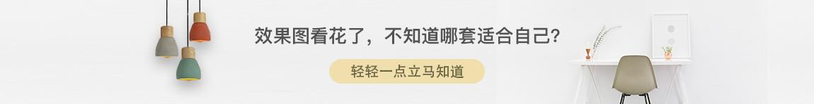 速美--南宁-广告位-19.10.13