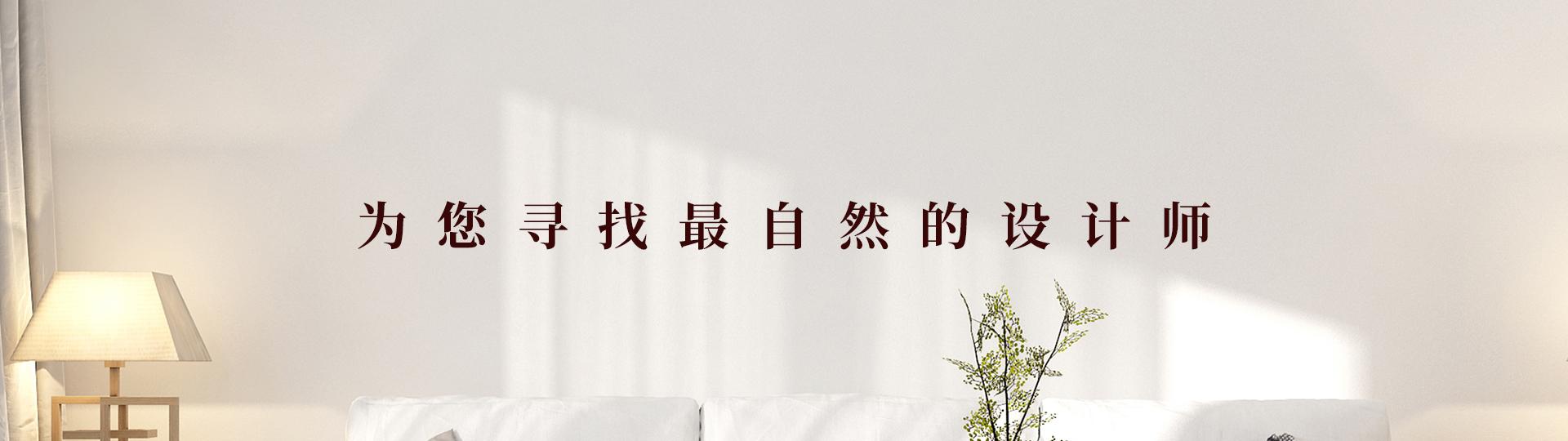 郑州速美超级家,郑州速美超级家地址,郑州速美超级家有几家店