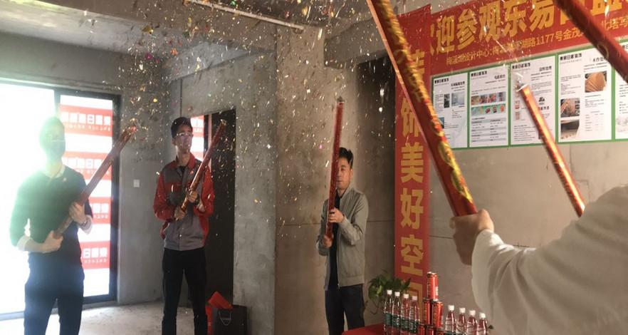 中海国际98平欧式风格在施工地
