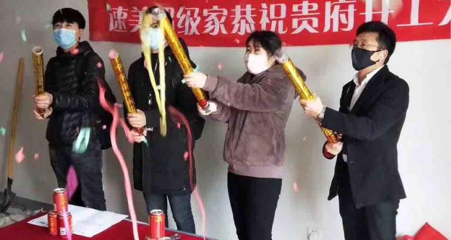 安亭新镇75平二居室装修在施工地照