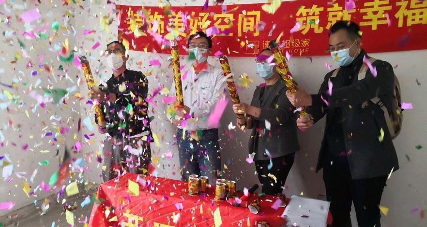 安亭新镇70平二居室装修在施工地照