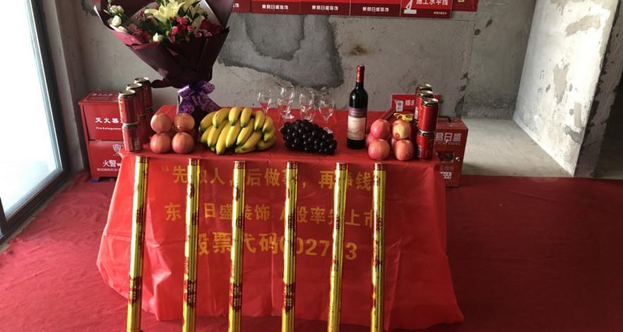 新天鹅堡-深圳速美超级家在施工地