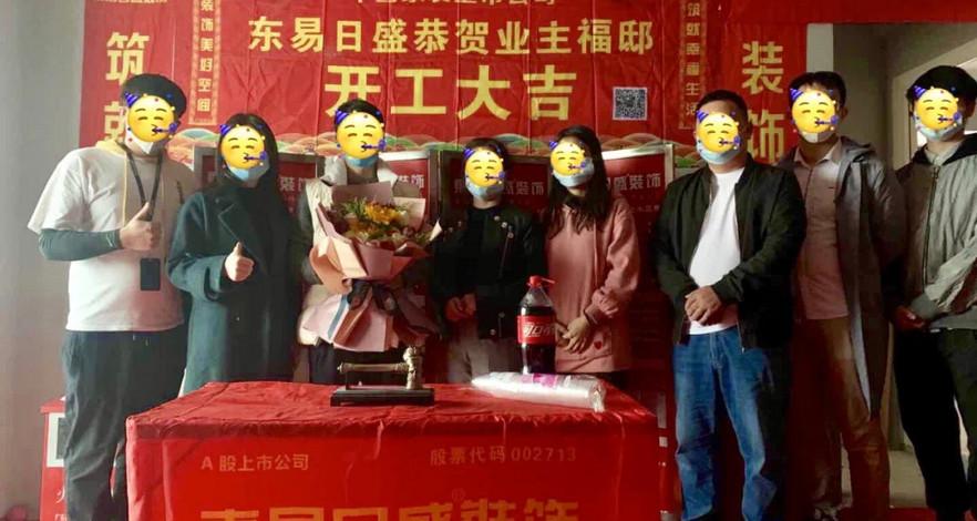 江杨家园100平三居室装修在施工地照