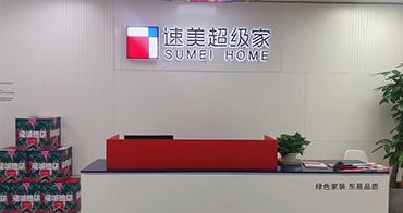 南京江北店