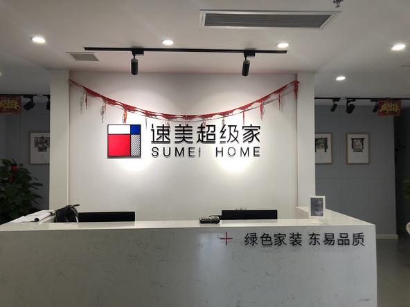 南京河西店