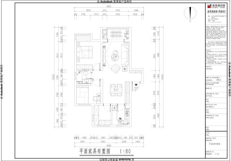 西安三室两厅装修案例