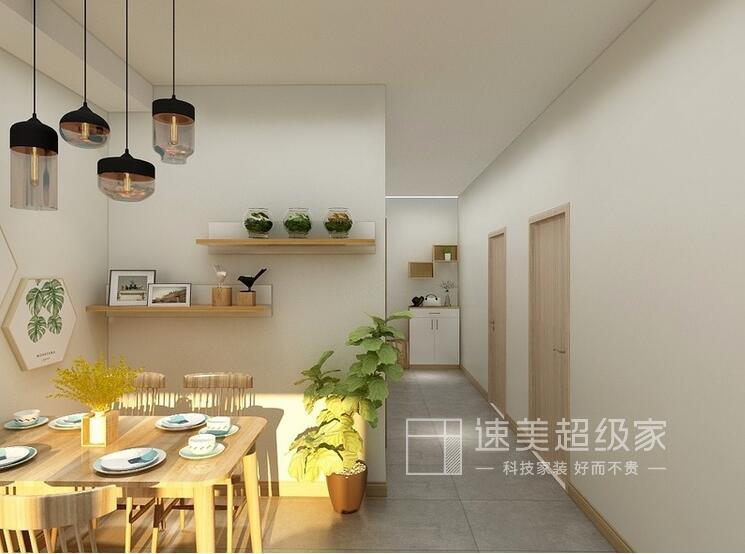 杭州旧房装修公司哪家好?速美超级家.超放心家装更称心!
