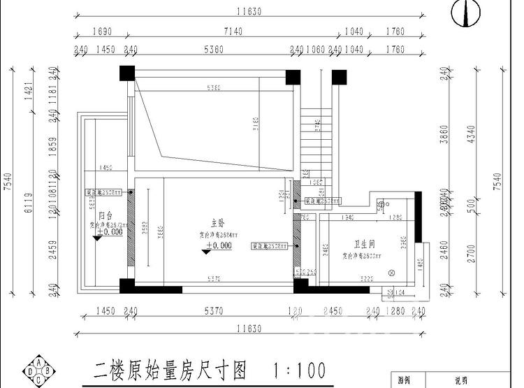 原始户型图二楼
