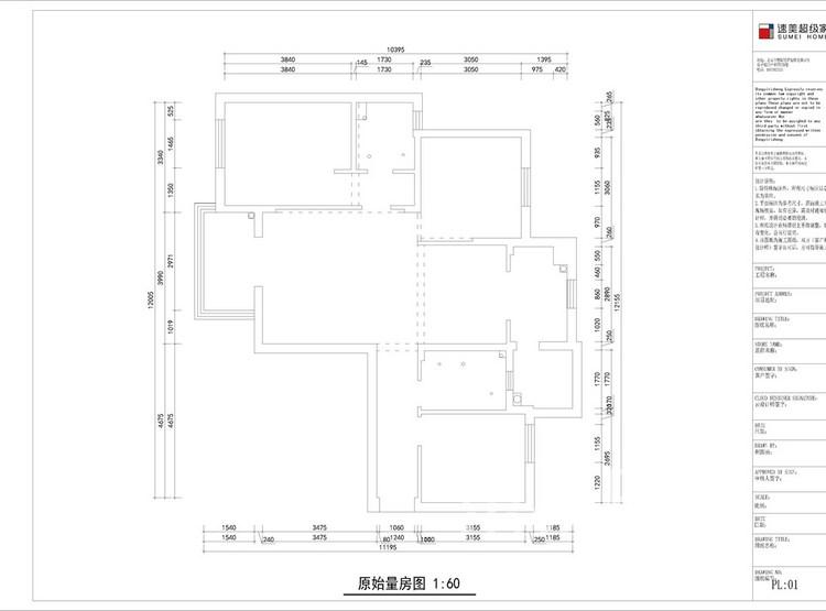 时代花园139平米户型平面图