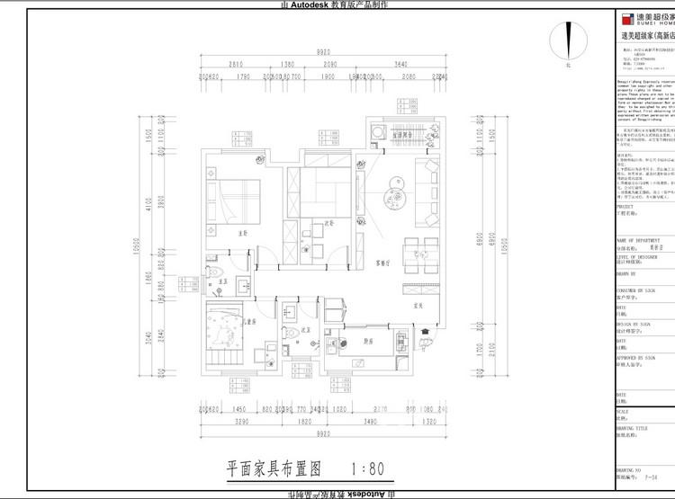 莱安城平面户型图 - 现代简美风格装修效果图 - 西安装饰公司