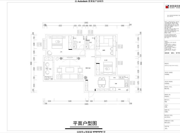 富平富士莱平面图 - 新中式风格装修效果图 - 西安室内设计