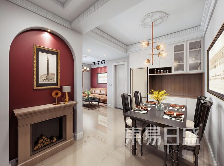 嘉邦小区90平二居室现代风格装修设计——餐厅
