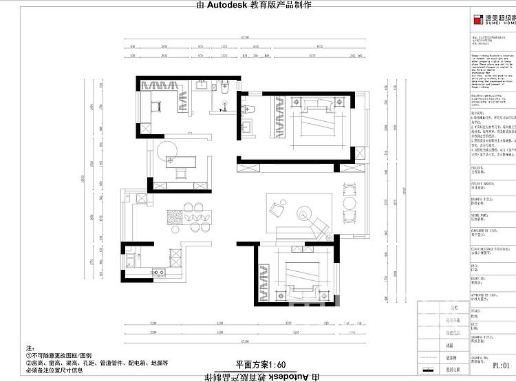 永威城三期户型图