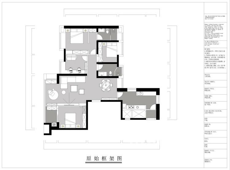 龙湖春江郦城户型图-143平米