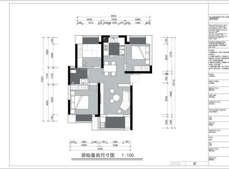 龙湖春江郦城户型图-96平米