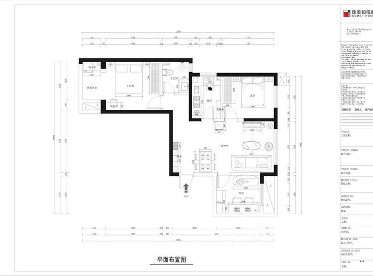 华远海蓝城户型平面图 - 西安装修公司